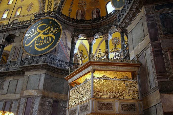 Софийский собор (Hagia Sophia) 36996