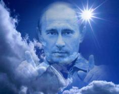 (235x187, 108Kb)Путин в Сочи запретил дождям Коллаж из Ежедневный журнал