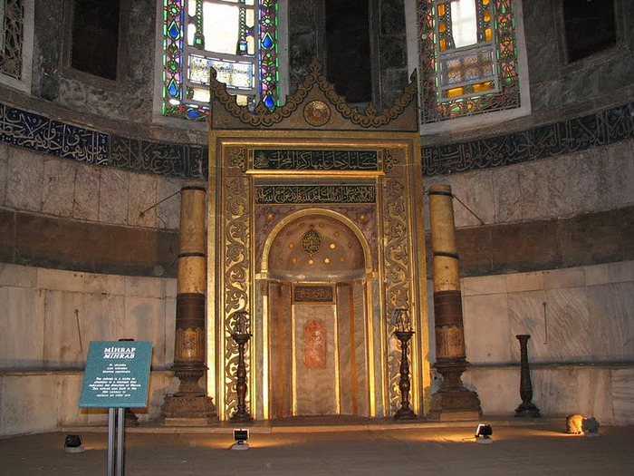 Софийский собор (Hagia Sophia) 80571