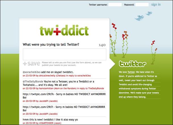 Всё, что вы хотели узнать о Twitter, но боялись спросить!