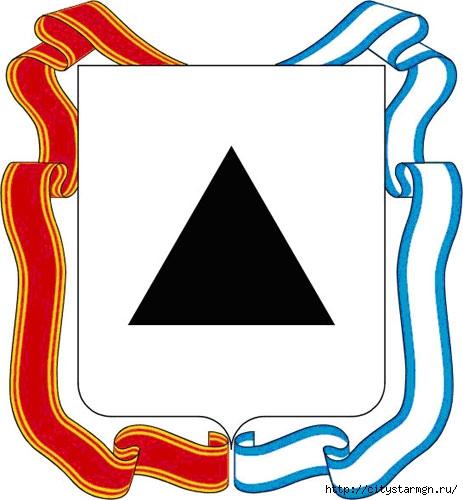 герб магнитогорска