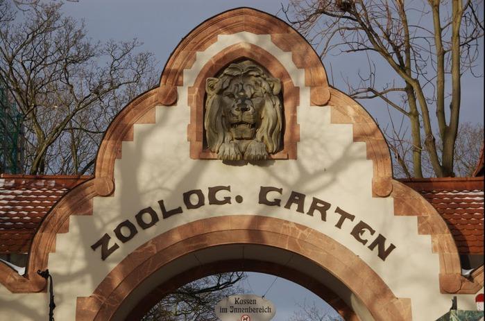 Зоологический сад в Лейпциге (Zoologischer Garten, Leipzig ) 49038