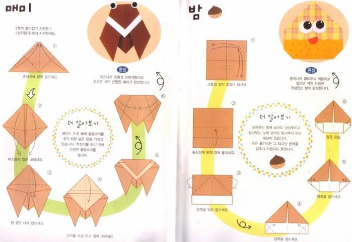 Метки: схемы оригами бумажный