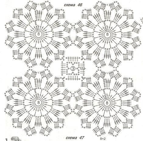 Модные 1 (470x464, 76 Kb)
