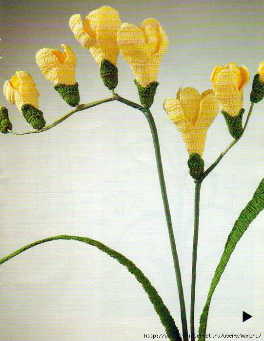 Вязаный цветок фрезии