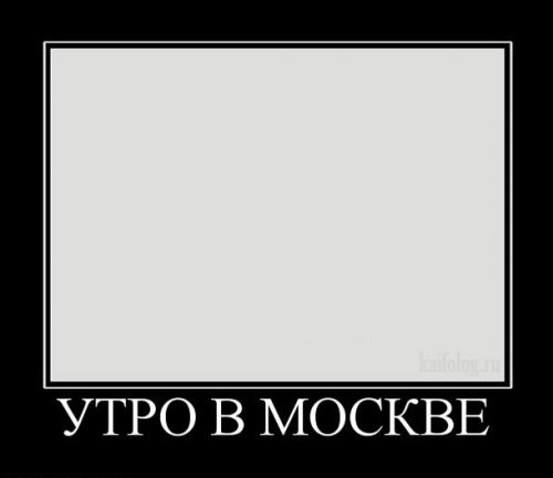 (500x433, 15Kb)