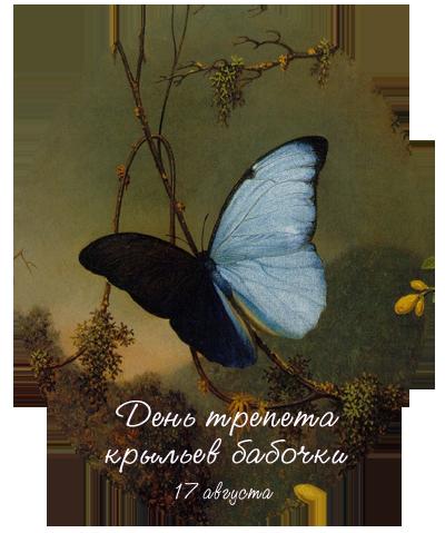 http://img1.liveinternet.ru/images/attach/c/1//62/820/62820698_1282035998_17avgusta2010.png