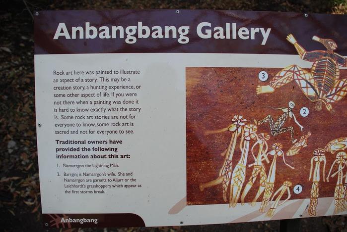 Национальный парк Какаду (Австралия) 53813