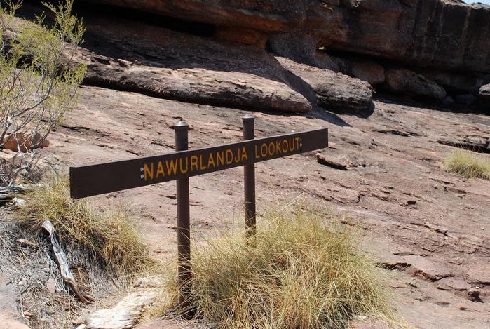 Национальный парк Какаду (Австралия) 27448