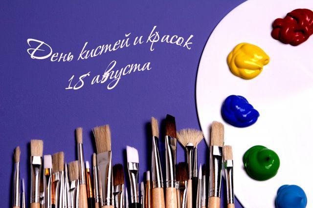 http://img1.liveinternet.ru/images/attach/c/1//62/845/62845739_1282075181_18avgusta2010.jpg
