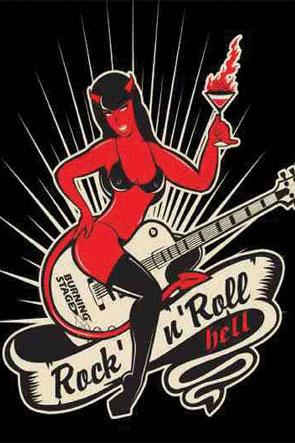 Секс пиво и рокнролла