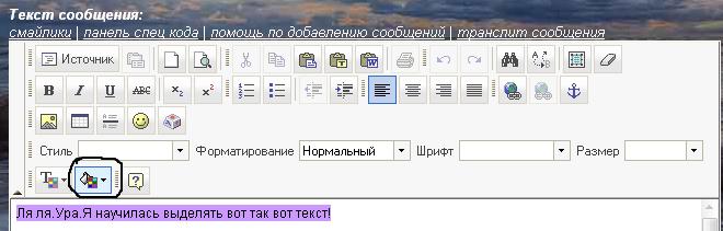 (660x211, 61Kb)
