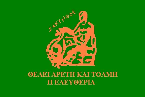 Закинф - украшение Ионического моря 23235