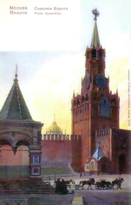 (Москва)