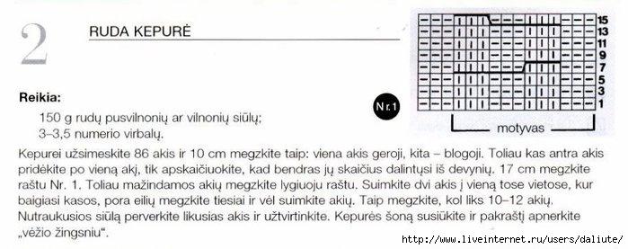 (699x277, 46Kb)