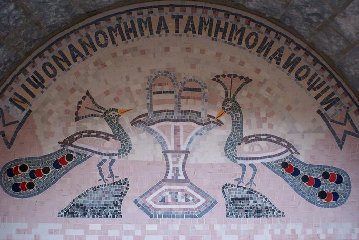 Монастырь Успения Пресвятой Богородицы или Панагия Малеви 84096