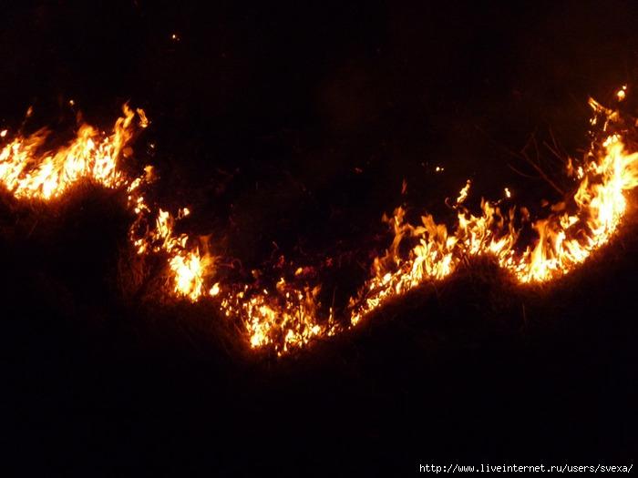огонь-пожар (700x525, 92 Kb)