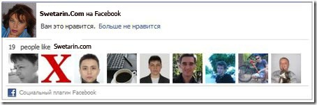 facebook-like-box копия