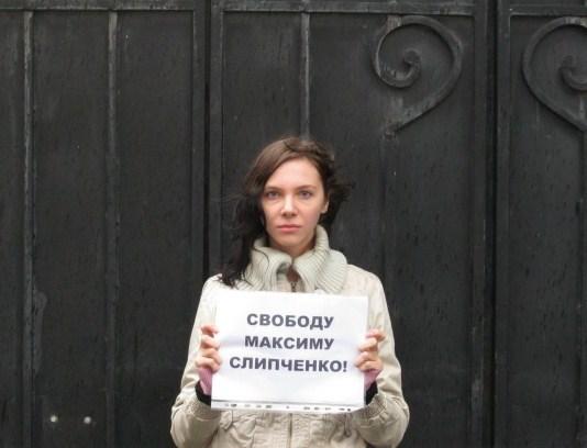 Москва, 3 сентября 2010 года