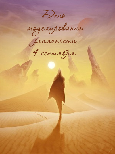 http://img1.liveinternet.ru/images/attach/c/1//63/584/63584454_1283555014_4sentyabrya2010.jpg