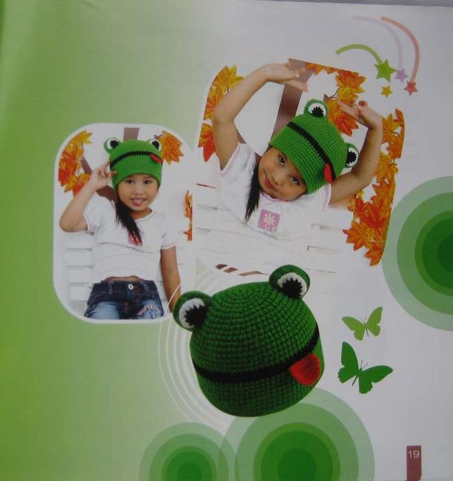 забавную шапочку - лягушку