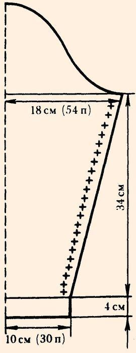 (270x698, 23Kb)
