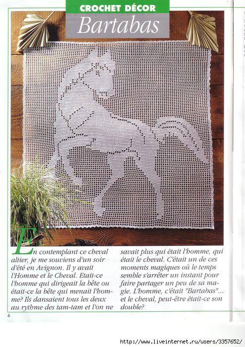 """Вязанное панно """"Лошадь""""."""