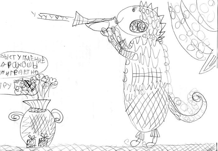 дракон играет джаз на трубе