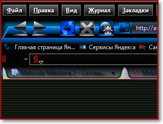 Темы На Firefox - фото 6