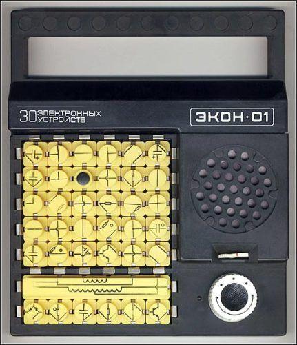 (431x500, 55Kb)