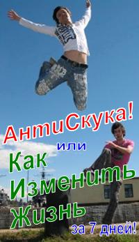 (200x347, 128Kb)