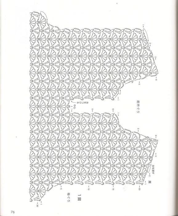 (578x699, 84Kb)