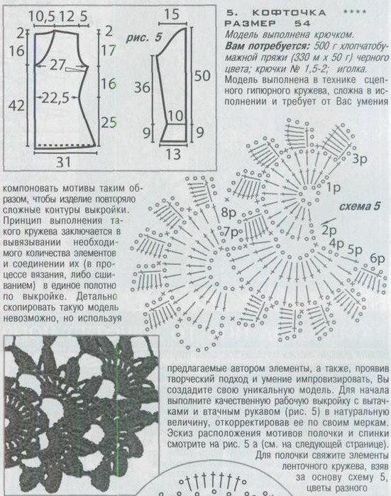 qa91 (551x699, 118 Kb)