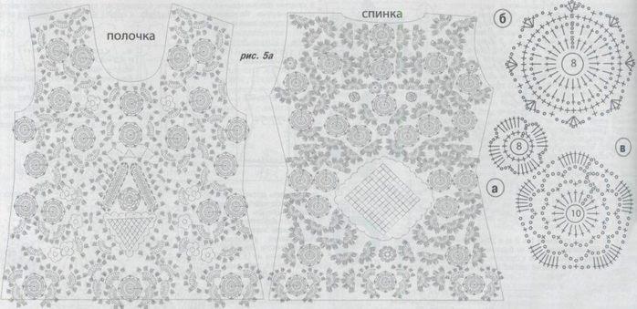 qa93 (698x339, 52 Kb)