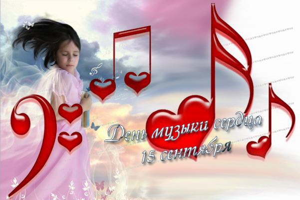 http://img1.liveinternet.ru/images/attach/c/1//64/28/64028231_15sentyabrya2010.jpg