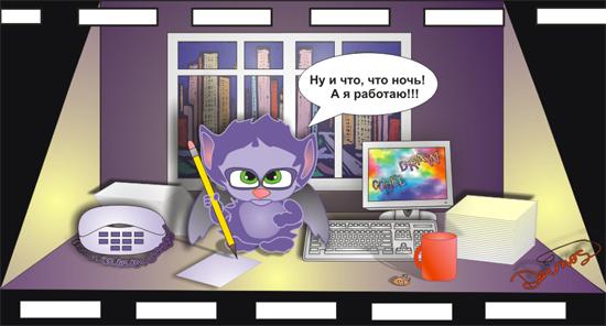 http://img1.liveinternet.ru/images/attach/c/1/45/698/45698086_1246215730_trudogolik.jpg