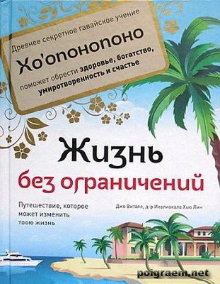 Моррна Наламаку Симеона Книги