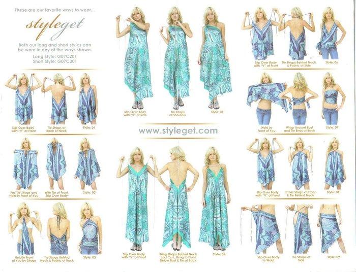 ...по способам ношения простенькой заготовки - трансформера, которую можно сварганить из купонной ткани или платков.