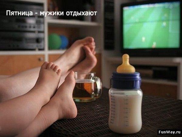 http://img1.liveinternet.ru/images/attach/c/1/48/849/48849155_1253293138_____11.jpg
