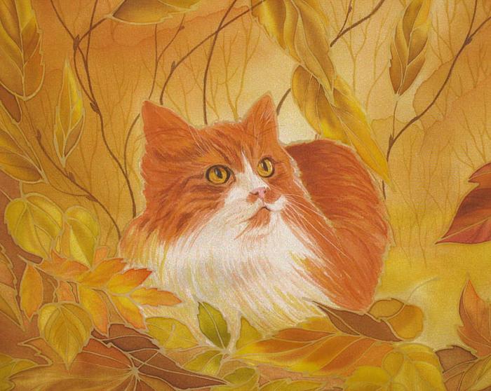 Лёгкой поступью рыжей кошки. - Сундучок