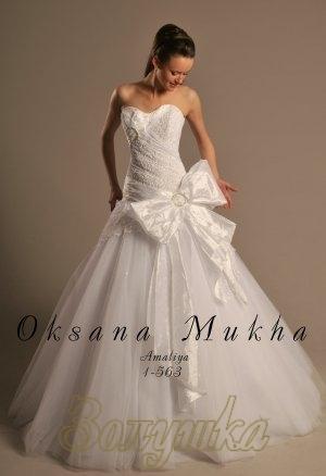 Оксана Муха (Oksana Mukha) коллекция свадебных платьев 2009 года.