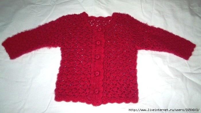 Куртка для беби бона своими руками фото 813
