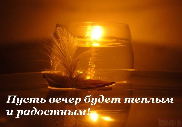 http://img1.liveinternet.ru/images/attach/c/1/49/166/49166931_48562802_6a53531197117df8fecca6cd4ec2ec76.jpg