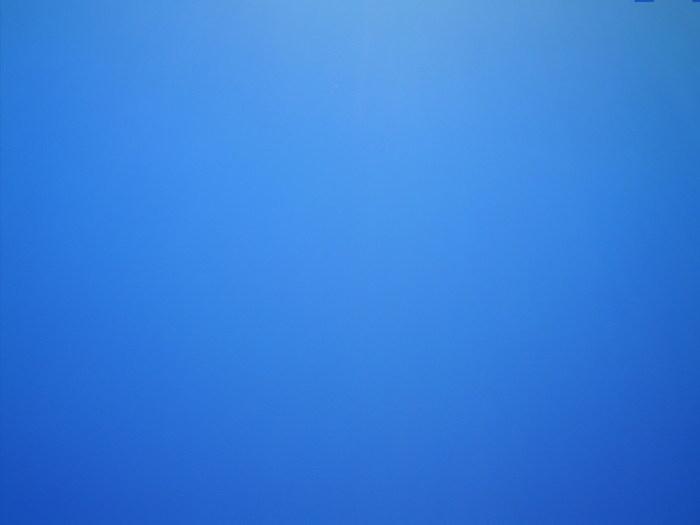 Просто глядя в голубое небо поверх