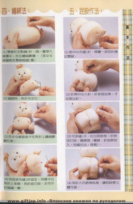 Идеи по пошиву таких кукол-пупсов с фото инструкциями взяты из японских журналов.  Процесс их изготовления настолько...