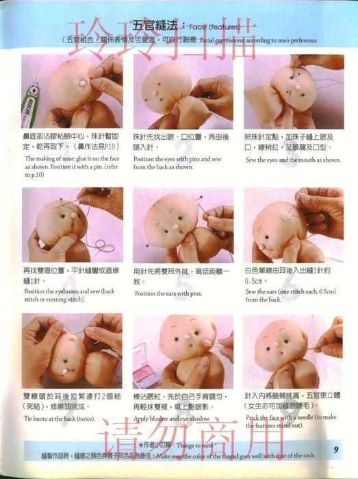 Как сделать, сшить куклу из