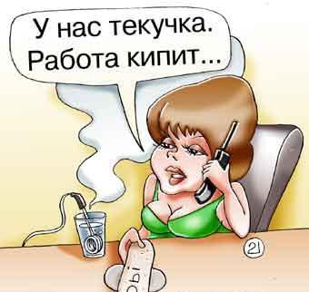С днем кадрового работника россии