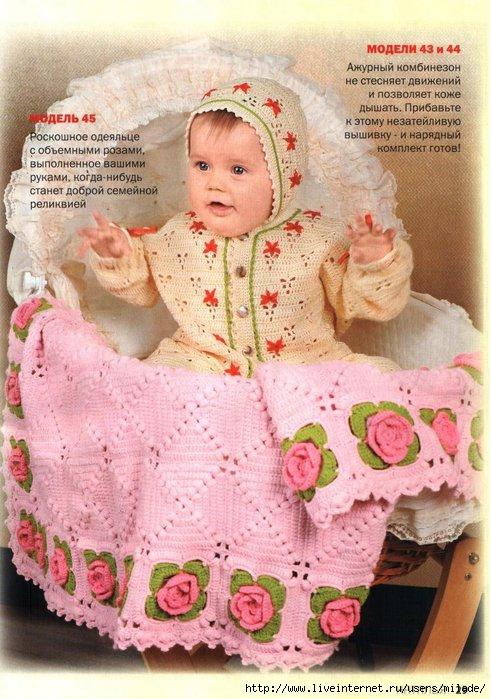 Схема вязание детского пледа.