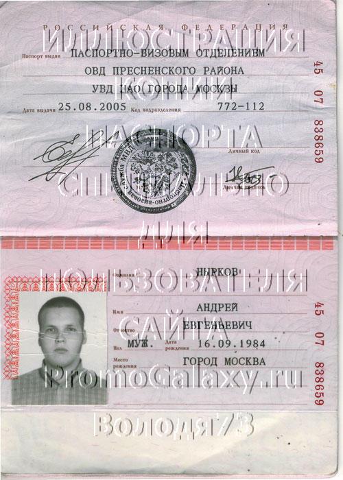 Алмазов Юрий как быстро получить категорию е в бузулуке частный