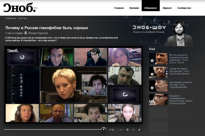 ГИГ порно ретро видео смотреть HD порно бесплатно онлайн